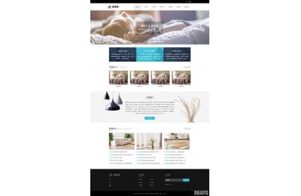 家居床上用品家纺公司网站dedecms织梦模板源码(含手机版)