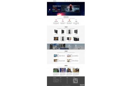电子LED显示屏公司网站dedecms织梦模板源码(含手机版)