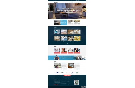 室内设计装饰公司响应式dedecms织梦模板(含手机版)