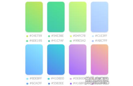 css3渐变色板配色代码,不同渐变色随意使用!