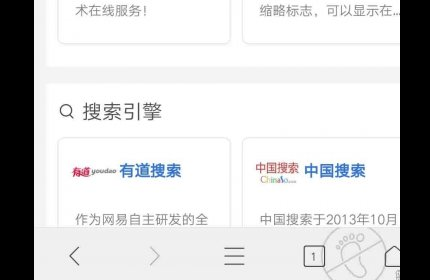 Z-BlogPHP微信网址分类导航模板源码下载(自适应)