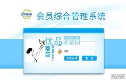 AH超市商店会员刷卡消费综合管理系统源码下载(可二次开发)