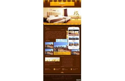 酒店旅馆旅租客房展示类dedecms内核网站源码(带手机端)