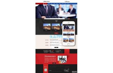 工商注册记账财务类网站dedecms内核源码下载(带手机端)