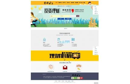 最新虚拟货币挖矿投资理财网站源码蜜蜂矿工源码下载(完整优化版)