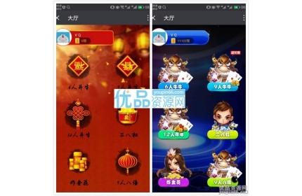 最新全开源微信H5棋牌游戏源码(五大神兽15个大厅带透视)下载