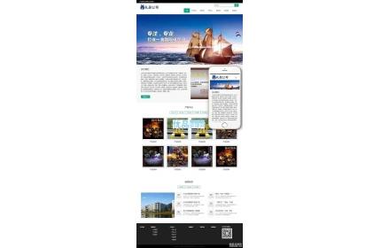 响应式礼品公司展示网站源码dedecms内核(自适应手机端)下载