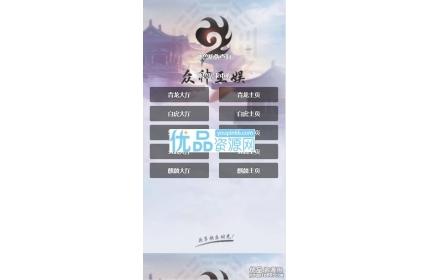 最新修复版牛牛金花带透视带前后台控制开源运营版H5棋牌源码下载