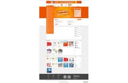最新精仿猪八戒威客在线接任务系统网站整站开源源码PHP版下载