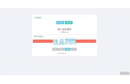 PHP网站授权系统v2.7.0卡密自助授权完整版源码(盗版追踪一键更新源码)