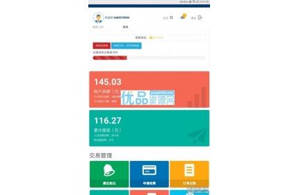 企业级发卡平台网站完整运营版源码下载(支付通道齐全)