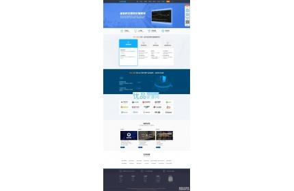 拽牛金区块链开发公司虚拟币交易系统平台ico众筹源码下载