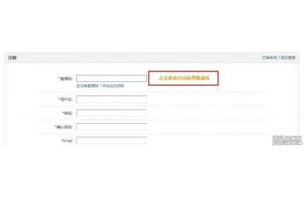 discuz自动获得邀请码2.5商业插件源码下载