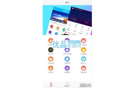 H5最新Thinkphp5霸屏天下传媒系统源码下载(无授权+支付接口+教程)