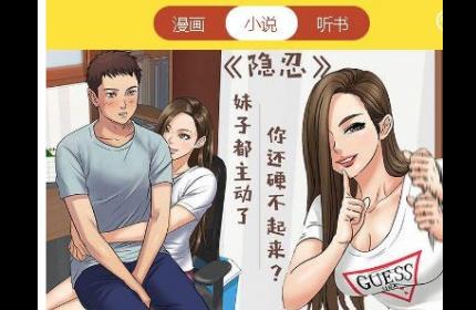 最新聚合小说漫画动漫听书分销系统源码(代理+免签支付+安装教程