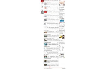最新精仿新版卢松松博客Zblog主题自适应源码(带数据+SEO优化)下载