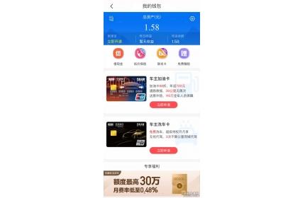 手机app我的钱包页面模板源码下载