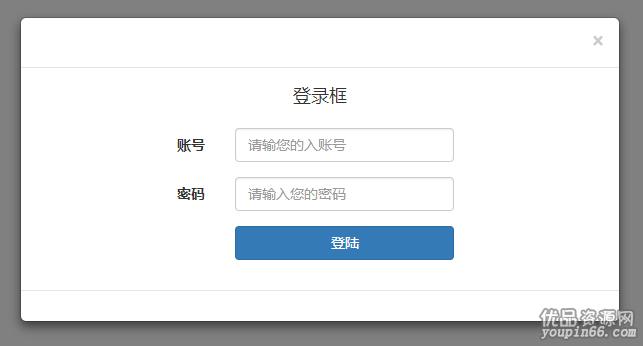 jQuery bootstrap模态登录框插件源码下载