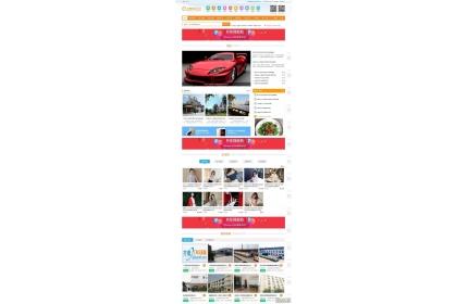 齐博地方门户v8.0多城市全开源无域名限制商业完整运营版源码下载