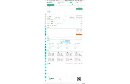 最新BAOCMS本地生活门户系统v17.1(江湖CMS10.1,外卖,商城,团购,家政,拼车)源码