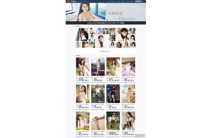 92kaifa高仿《美图录》大型高清美女图片网站源码(新手机端+带数据)
