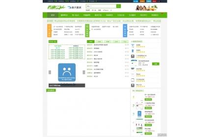 仿《秀站网》绿色版分类目录网站帝国CMS内核整站源码(支持网址提交)