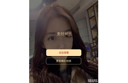 最新云赏V4.0微信视频打赏VIP会员付费看视频源码下载(价值1888)
