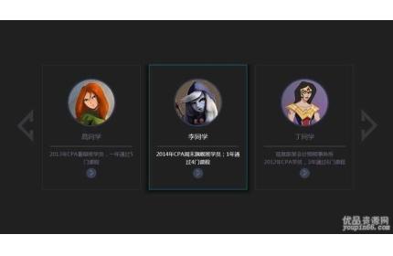 jQuery黑色的单排卡片左右滚动源代码下载