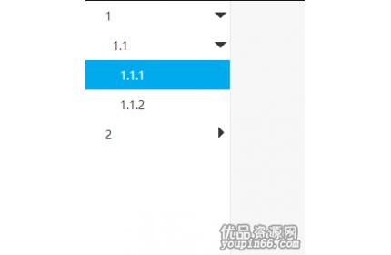 jQuery动态添加多级收缩菜单源代码下载