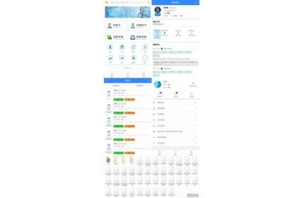 在线医生app健康咨询页面模板源代码下载