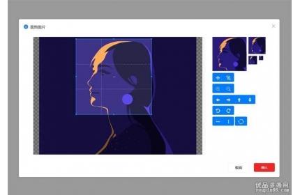 cropper封装的头像裁剪尺寸插件源代码下载