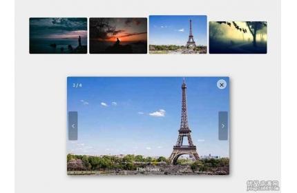 Lightbox点击图片弹窗幻灯片效果源代码下载