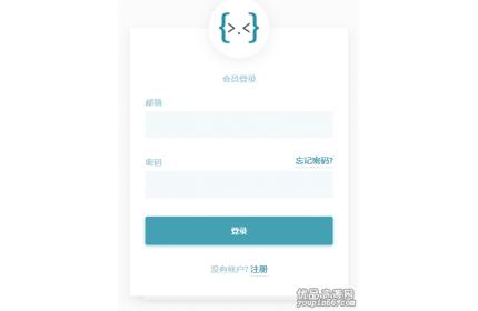 登录注册框5款通用页面源代码下载