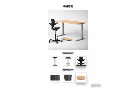 vue在线桌椅定制选择交互特效源代码下载
