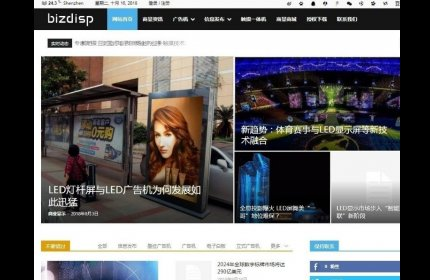 国外排名第一的新闻类WordPress主题(Newspaper_v9.0.1汉化版)源码下载