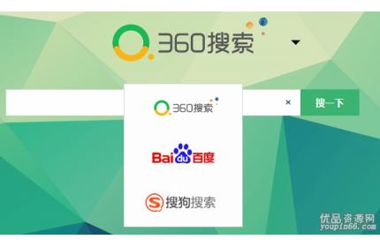 vue仿百度360搜狗智能搜索框源代码下载