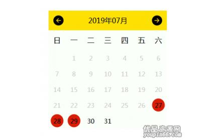 手机版单选多选日期日历插件源代码下载