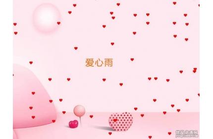 jQuery飘落的爱心雨动画源代码下载