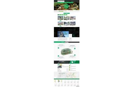 绿色的钢材企业网站动效模板源代码下载