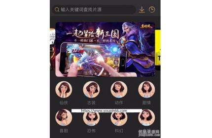最新黄瓜视频app原生源码lulube香蕉lutube安卓苹果源码下载