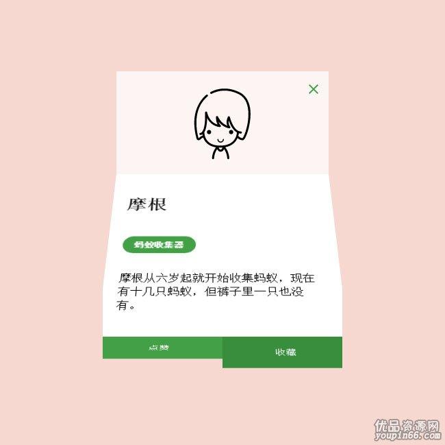 jiaoben6999.jpg