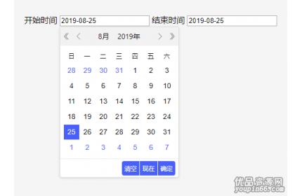 jedate选择一年范围日期插件源代码下载