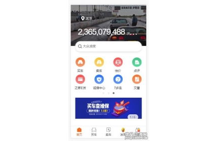 综合云购物电子商城模板html源码下载(红色)