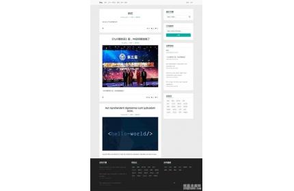 基于Laravel的coreblog开源博客系统客网站源码下载