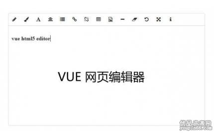 vue网页可视化富文本编辑器插件源代码下载