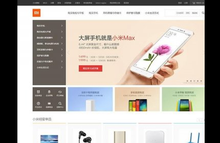 php精仿小米官网商城整站源码及教程(Laravel内核制作)下线