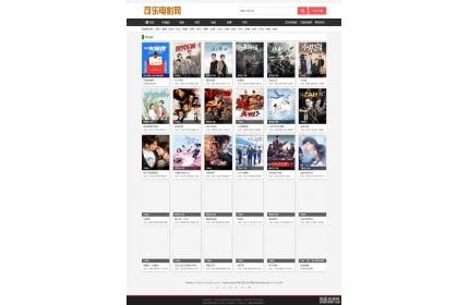 2019自动采集电影网站PHP源码(含手机wap)