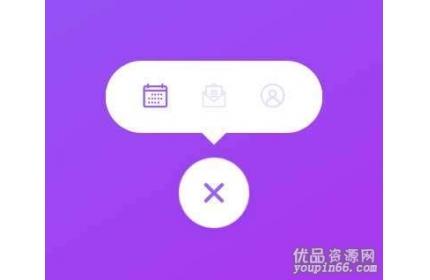 svg图标按钮菜单特效源代码下载