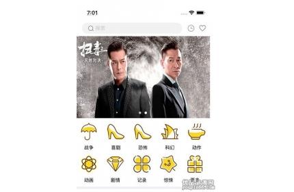2019新版香蕉视频APP安卓苹果原生双端源码(含教程)下载