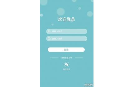 多用途手机登录页面模板源代码下载